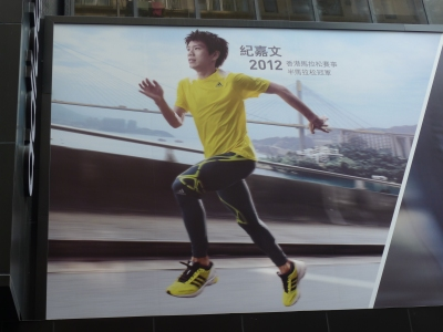 adiZero Billboard